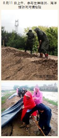 2019抗洪抢险6.png