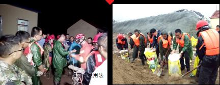 2019.8.12抗洪4.png